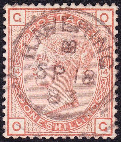 SG 163 1/- Orange-Brown Plate 14 (OG) VFU
