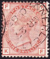 SG 163 1/- Orange-Brown Plate 14 (KF) VFU