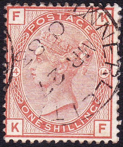 SG 163 1/- Orange-Brown Plate 14 (KF) VFU