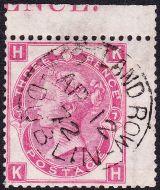SG 103 3d Rose Plate 7