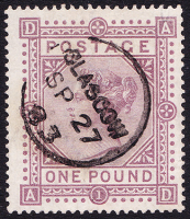 SG 136 £1 Brown-Lilac (AD) Wmk Anchor Cat £10,000