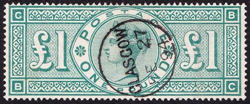 SG 212 £1 Green VFU